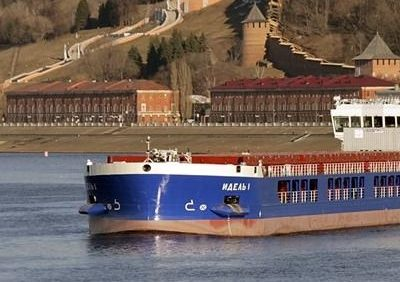 New vessel under management