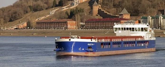 New vessel under management
